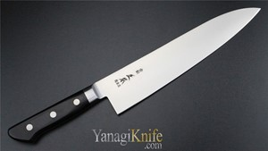 Picture of Masamoto Virgin Carbon Steel Gyutou