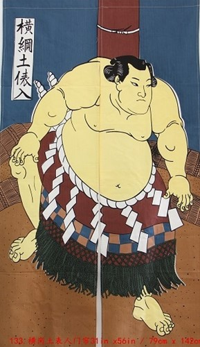"Picture of ML30 ""Competitive Sumo"" Decorative Curtain (133)"
