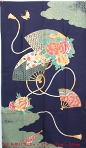 "Picture of ML32 ""Japanese Hand Fan"" Decorative Curtain"