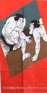 "Picture of ML31 ""Competitive Sumo"" Decorative Curtain Style-2"