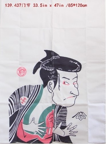 Picture of ML28 Decorative Samurai Curtain Style-2 (437)