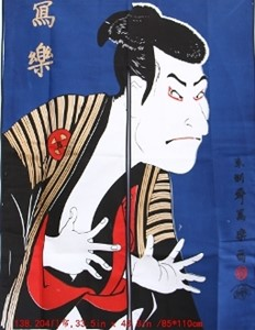 Picture of ML33 Decorative Samurai Curtain (204)