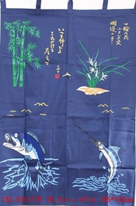 "Picture of ML23  Japanese Style ""Lively Lake"" Decorative Curtain (515)"