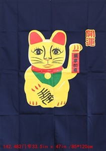 "图片 ML16 ""Lucky Cat"" Decorative Curtain (491)"