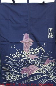 "Picture of ML17 ""Koi Fish"" Decorative Curtain (498)"