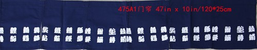 Picture of ML21 6 Panel Decorative Curtain w. Kanji Characters That Represent Different Fish (475A1)