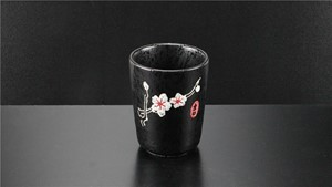 Picture of 3001黑花茶杯