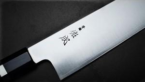 Yanagi Knife 柳葉刀鋪   Traditional Japanese Knives