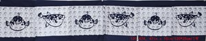 "Picture of Six Panel ""Fugu/Blowfish"" Decorative Curtain"